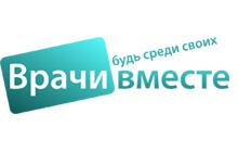 vrachivmeste.ru