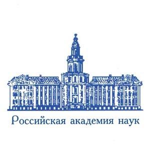 Троицкий научный центр РАН